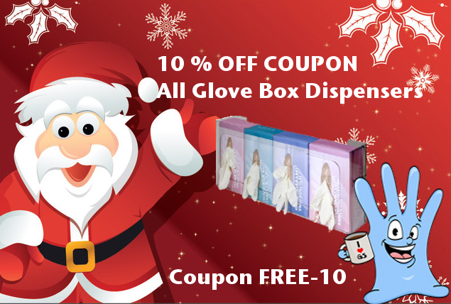 cyber monday christmas special coupon for gloves
