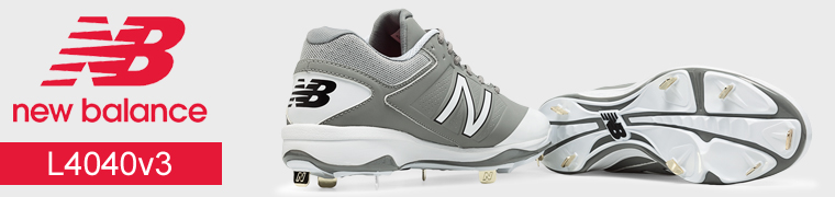 New Balance Baseball and Softball Equipment